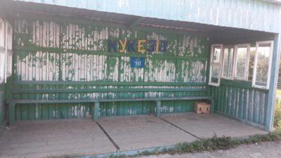 KUKEZIV – nové partnerské město Lysé nad Labem